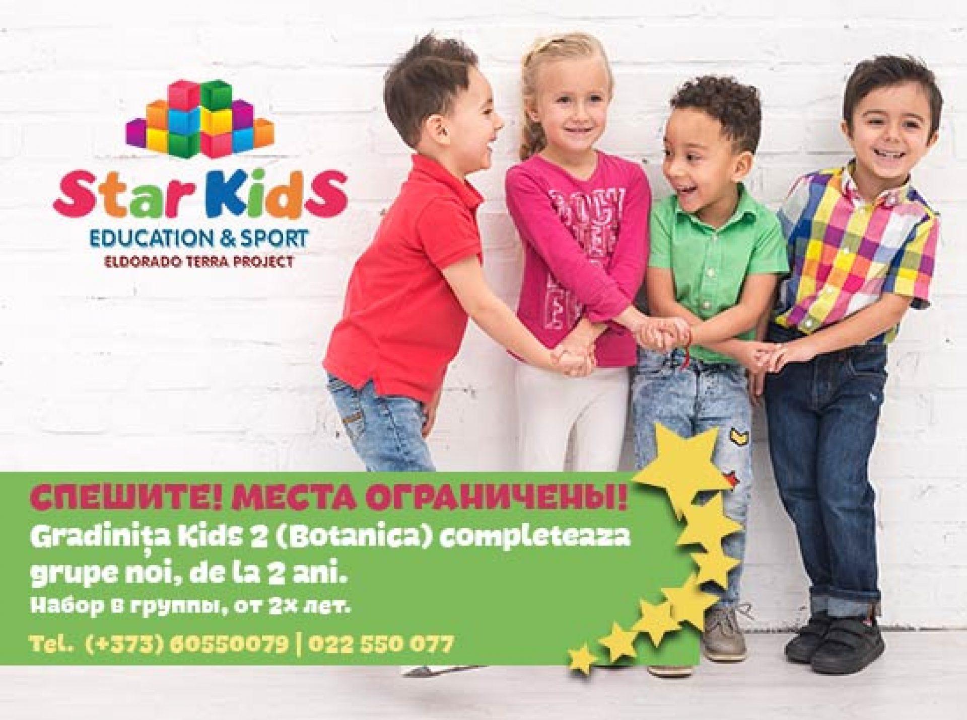 Star Kids Botanica